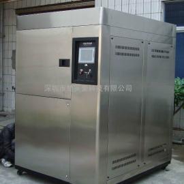 电源行业冷热冲击箱