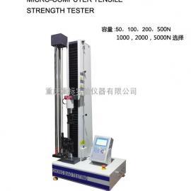 重庆橡胶拉力机