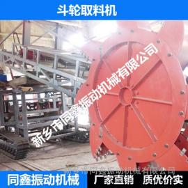 斗轮堆取料机,履带式斗轮式取料机
