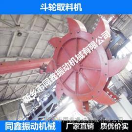 斗轮堆取料机,履带式斗轮式取料机,厂家定制履带式取料机