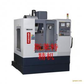 高刚性VMC640立式加工中心|机械变速加工中心强力切削
