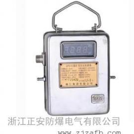 正安GPD10型煤矿用负压传感器