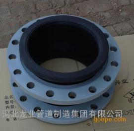 供应优质龙业牌耐酸碱橡胶软接头