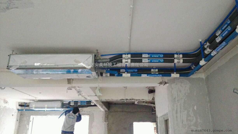 大金成都总代理/大金空调/大金VRV-N系列/大金温湿平衡室内机
