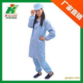 厂家直销防静电翻领大褂衣含帽子,防静电洁净服装