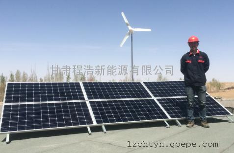 兰州、武威、金昌5kw风光互补发电系统 兰州风力发电机厂家