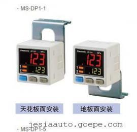 神视真空压力开关传感器DP-101 DP-102