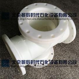DN200塑料管道视镜 法兰式PP视镜 防腐型PP管道视镜