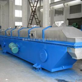 无水硫酸铜干燥机 无水硫酸铜烘干机 振动流化床干燥设备