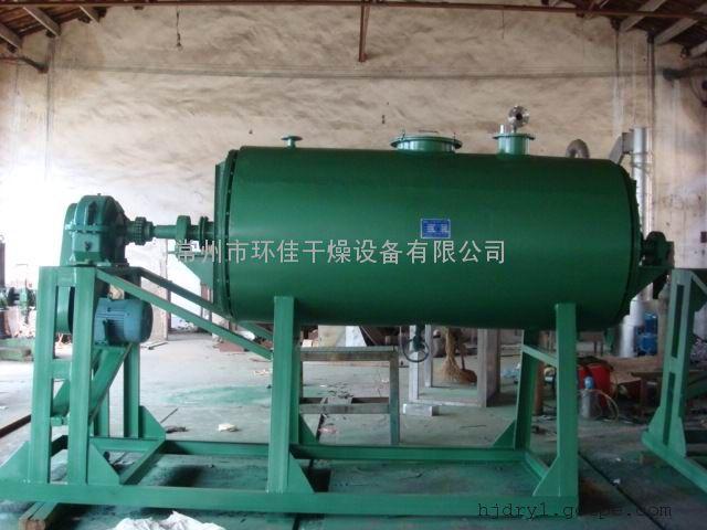 焦亚硫酸钠专用耙式干燥机,焦亚硫酸钠耙式烘干机-厂家推荐