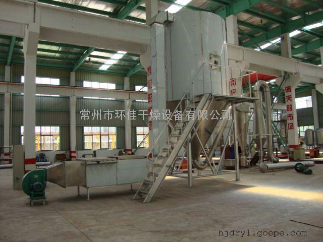 硫酸铬粉离心喷雾干燥机 烘干机 硫酸铬粉酸干燥设备