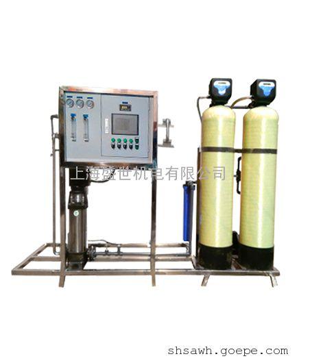 中央饮用水保鲜加热系统