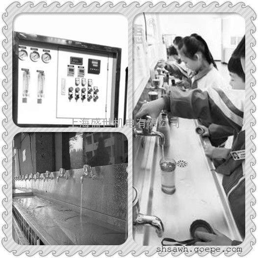 中央饮用水制备、加热、输送循环、保鲜系统、解决方案