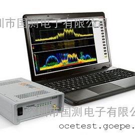 实时频谱分析仪WSA5000 100K-27G