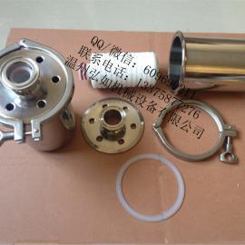 卫生级快装呼吸器,卫生级呼吸器;白口铁呼吸器