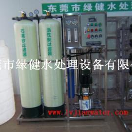 洗洁精生产用去离子水机 纯化水设备 RO反渗透水处理系统