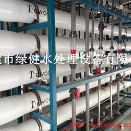 洗发水生产用去离子水机 反渗透纯水设备 大型水处理设备