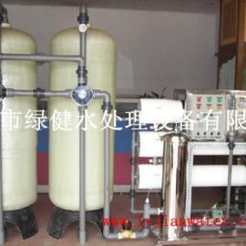 护肤品生产用去离子水设备 反渗透纯水处理设备 工业纯水机