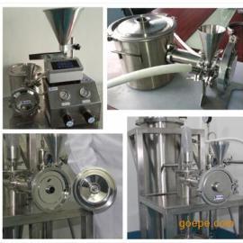 实验室中试型气流粉碎机、气流磨