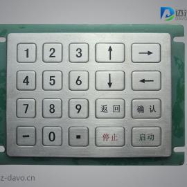 金属数字键盘