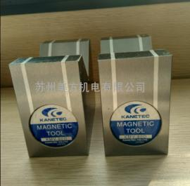 供应日本强力V型磁座KMV-80D 苏州磁性V型架批发