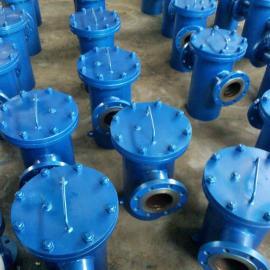 供应钢厂SBL蓝式排污过滤器 水处理篮式过滤器 景辰定制