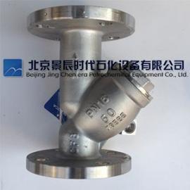 管道Y型蒸汽过滤器北京现货批发 液化石油气过滤器