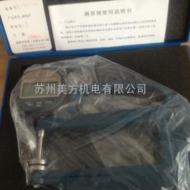 大测盘数显测厚规0-25.4mm 大测头测厚规 数显泡棉厚度计