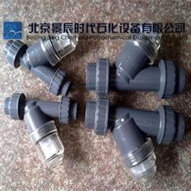 现货批发DN15/20/25 PVC材质Y型过滤器