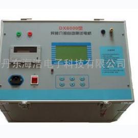 异频介损自动测试电桥DX6000