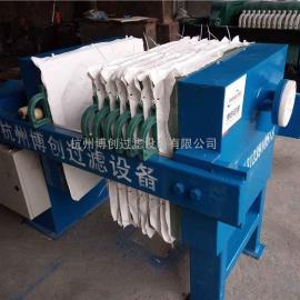 小型压滤机 优质压滤机 供应商 厂家 特供杭州