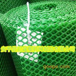 现货销售 塑料围栏网 养鸡养鸭围栏养殖网 鱼塘围栏水产养殖网