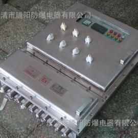 不锈钢防爆plc自动化控制箱