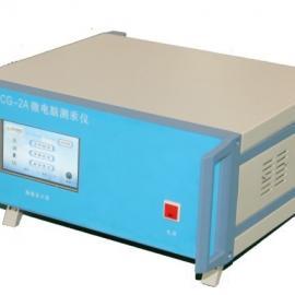 ETCG-2A测汞仪