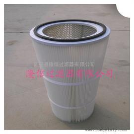折叠式锥形粉末回收滤筒除尘滤芯 折叠式除尘滤芯 粉末回收
