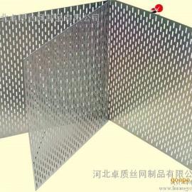 冲孔网-镀锌铝板冲孔网-安平数控金属板网厂