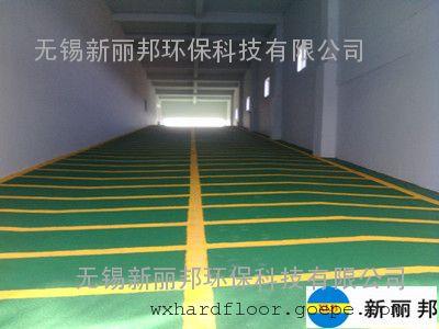 汽车坡道防滑处理方法