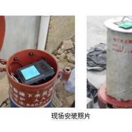 高精度地下水监测系统