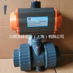 气动PVC塑料球阀 耐腐蚀性强 反应灵敏