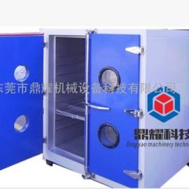 DY-960A电热恒温鼓风干燥箱 实验室工业烘箱 数显精密烤箱