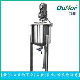 1【欧河-AF2000真空乳化机】乳化机|真空乳化|高剪切乳化机