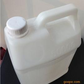 嘉业硅烷偶联剂 kh550批发零售 支持网购