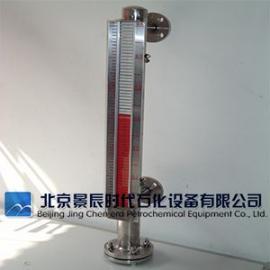 DN25磁性浮子液位计 常温常压水位计 水箱油罐液位计