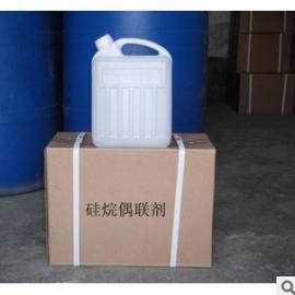 树脂用KH550 硅烷偶联剂