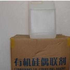 KH550硅烷偶联剂CAS号:919-30-2