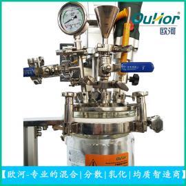 AIR-2L实验室真空搅拌机|实验室真空搅拌器|真空搅拌反应釜