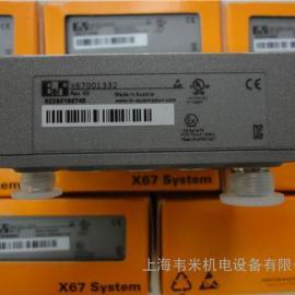 �加�R�囟容�入模�KX67AT1402