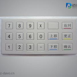 金属键盘 定制金属工业键盘