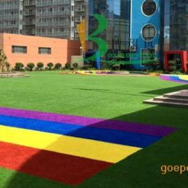 幼儿园专用人工草坪
