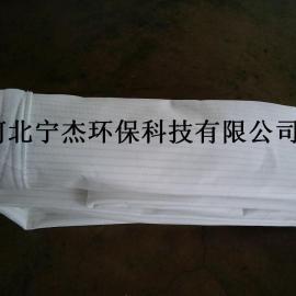 宁杰牌防水防油防静电除尘器布袋,厂家直销三防涤纶针刺毡滤袋